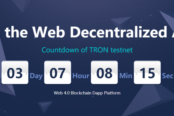 Tron TRX test net launch